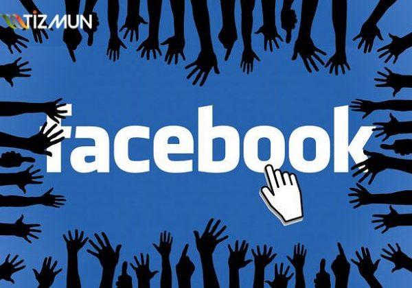לא על הלייקים לבדם: איך להוסיף לייקים ועוקבים לעמוד העסקי בפייסבוק
